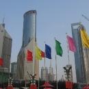 Шанхай, деловой район Пудун